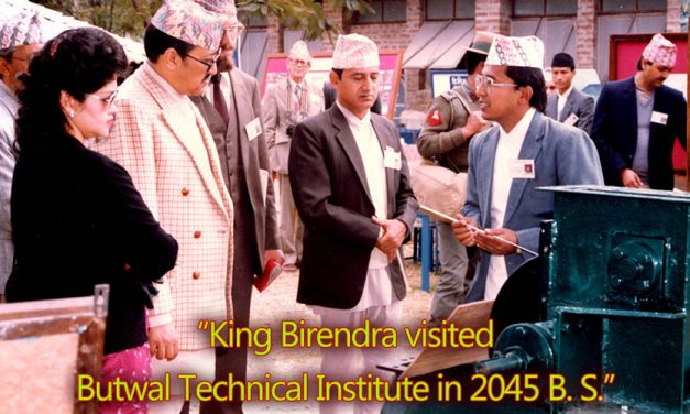 KING BIRENDRA VISIT 2045 BS