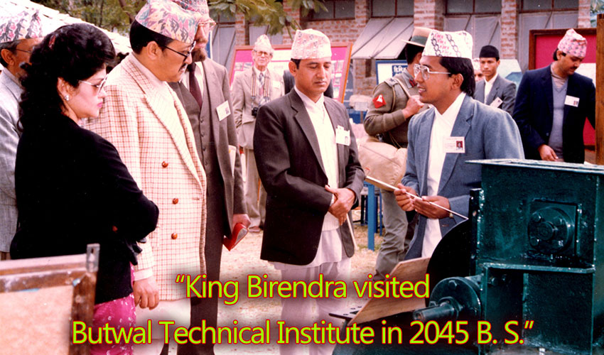 KING BIRENDRA VISIT 2045 BS